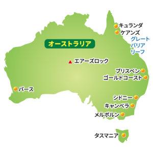 """オーストラリア森林火災チャリティー・コンサート""""Fire Fight Australia""""会場&日程"""